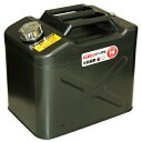 ガレージ ゼロ ガソリン携行缶 20L 黒/サンディマット ワイド縦型 UN規格
