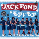JACK POND/CD/MELE-1001