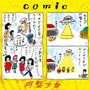COMIC/CD/BAPCD-1005