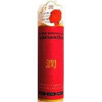 アスタキサンチン化粧水 潤 ジュン 210ml