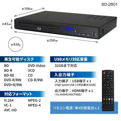 ティーズネットワーク ブルーレイディスクプレーヤー BD-2601