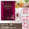 カタログ マイハート(洋)(30500円コース)サミット