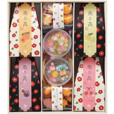 くろちく 薫る茶 フレーバー付煎茶・和洋菓子詰合せ KL-D (V4053-529)