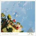 ランドスケープ・ミュージック Vol.2/CD/LSMDCD-002