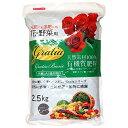 コバヤシユニオン グラティア ベーシック 天然素材100%有機質肥料 2.5kg