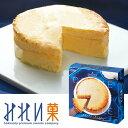 みれい菓 クレームチーズスフレ冷凍対象北海道 お菓子 お土産