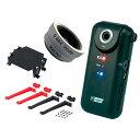 ハイテック Xtreme アップグレードPROカメラ ワイドレンズ付 #H105RCW