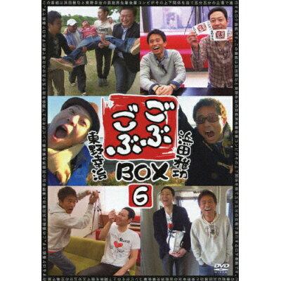 ごぶごぶBOX6/DVD/YRBX-690