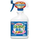 サンヨール液剤AL 420ml