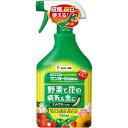サンヨール液剤AL 1000ml