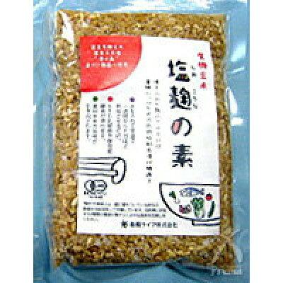 有機 玄米 塩麹の素(220g)