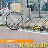 サイクルスタンド D-NA CLIP ディーナクリップ 床付タイプ