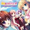 CD 姫様LOVEライフ!ボーカル&サウンドトラックアルバム PB2 Records