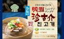 世世 明洞ジンゴゲ 水冷麺セット 1人前 460g
