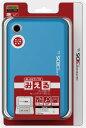 アイレックス みえるハードポーチ 3DSLL ブルー ILX3DL082