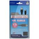 アイレックス PS4用 USB CHARGE CABLE