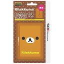 アイレックス キャラクターカードケース12 for ニンテンドーDS リラックマ リラックマフェイス