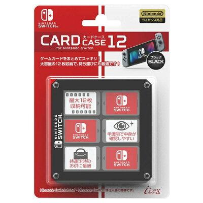 アイレックス ニンテンドースイッチ専用ゲームカード収納ケース カードケース12 for ニンテンドーSWITCH ブラック -SWITCH- ILXSW200 Switch