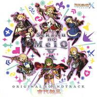 世界樹の迷宮X オリジナル・サウンドトラック/CD/UMA-1119