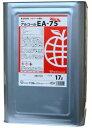 イコル アルコールEA-75 17L
