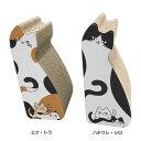 つめとぎ 猫型 縦型 国産 爪とぎ 猫 三毛 かわいい デザイン 段ボール