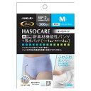 ハッソーケア(HASOCARE) 紙から生まれた新素材機能性パンツ+吸水パッド 男性用 Mサイズ パンツ1枚+吸水パッド2枚