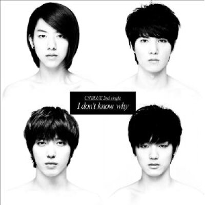 I don't know why/CDシングル(12cm)/AIMA-1004