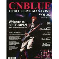 CNBLUE LIVE MAGAZINE Vol.2 日本版