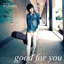 good for you/CD/AIMA-1008