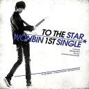 to the star/CDシングル(12cm)/AIMA-1011