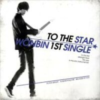 to the star/CDシングル(12cm)/AIMA-1011