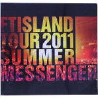 """FTISLAND Tour 2011 Summer""""Messenger""""Making Book/FTISLAND エフテイーアイランド"""