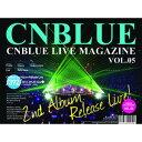CNBLUE LIVE MAGAZINE Vol.5 / CNBLUE シーエヌブルー