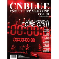 CNBLUE LIVE MAGAZINE Vol.8 邦画 AIMB-1014