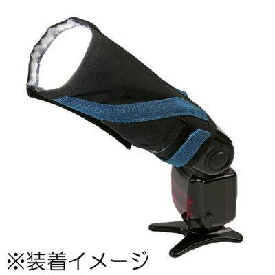 ROGUE FlashBender2Sリフレクター