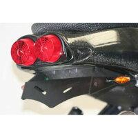 R&G アールアンドジー フェンダーレスキット ライセンスプレートホルダー RG-LP0053BK ブラック