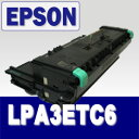 LPA3ETC6 EPSON エプソン 対応 リサイクルトナー
