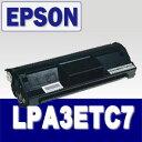 LPA3ETC7 EPSON エプソン 対応 リサイクルトナー