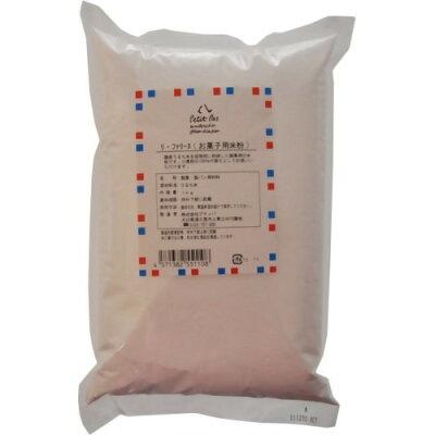 プティパ リ・ファリーヌ (お菓子用米粉)(1kg)