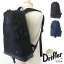 ドリフター Drifterアーバンハイカーブラック×ブラックレザー15L リュック