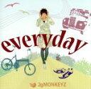 everyday/CD/GROC-0001