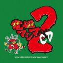 電磁マシマ CD2/CD/DTSN-0012