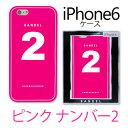BANDEL iPhone 6 シリコンケース ピンク No.2 # BDL-NUM2PK-IP6 BANDEL iPhone6ケース PSR