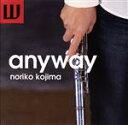 My Romance/CD/WSP-14051
