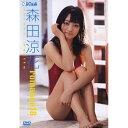 森田涼花 romance18/DVD/BOMB-1002