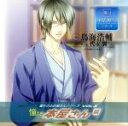 憧れのお店屋さんCDシリーズ vol.6 本屋さん編/ GPLAEN-64
