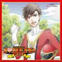 I ■ HERO RED/CD/3200002368