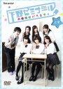 声優育成バラエティ 下野ゼミナール 上巻/DVD/3200002398