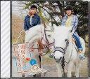 真・ジョルメディア 南條さん、ラジオする! vol.1/CD/3200004148