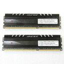 AVEXIR Technologies AVD3U16001008G-2CW